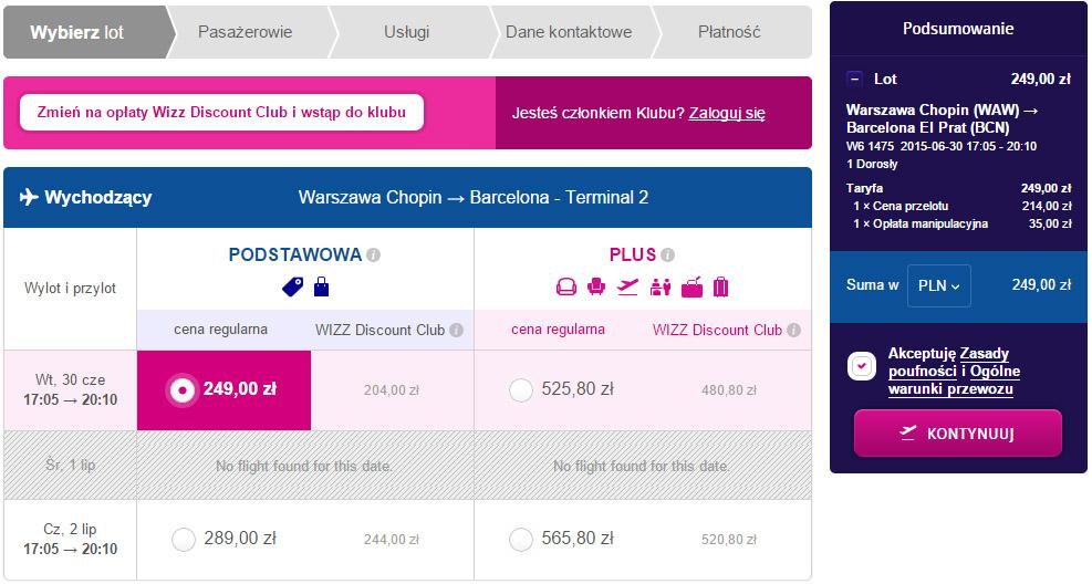 Wizz Air wyszukiwarka