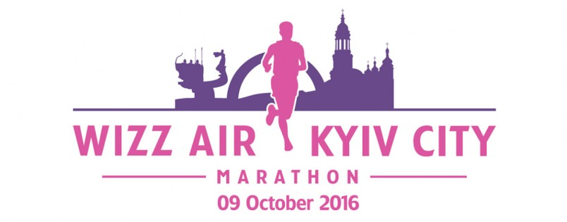Kijów Maraton