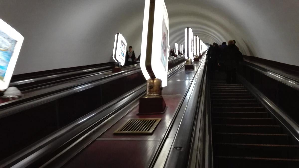 Kijów - metro
