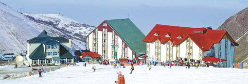 Dedeman SKi Resort