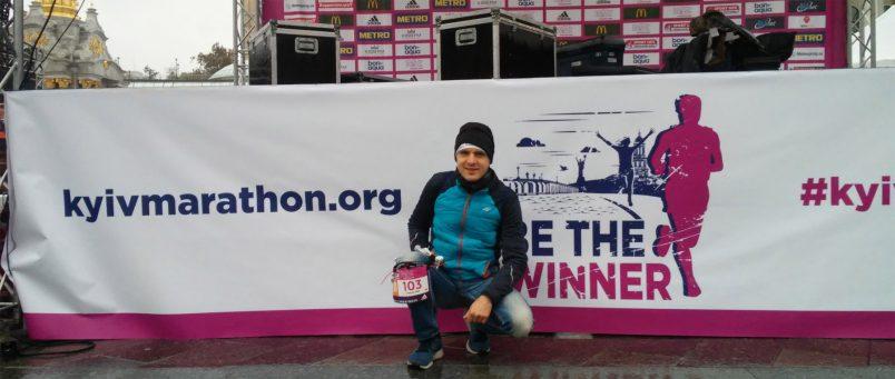 Kyiv Marathon 2016