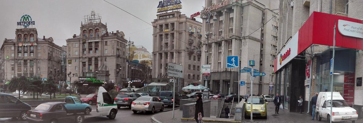 Kijów - Chreszczatyk