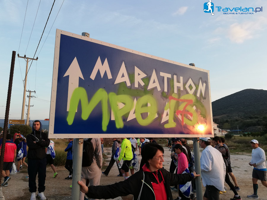 Athens Marathon 2018